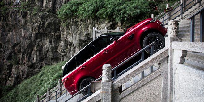 Range Rover Sport P400e.