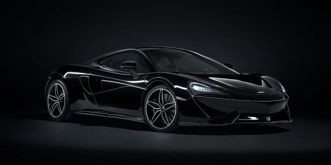 570GT MSO Black Collection er en veldig svart bil. (Alle foto: McLaren)