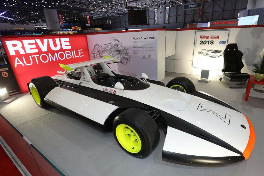 Sigma Grand Prix