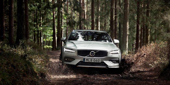 Volvo kommer nå med skogsutgaven av V60 kalt Cross Country. (Alle foto: Volvo)