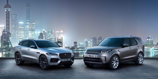 Jaguar Land Rover vil produsere færre biler for en periode. (Foto: Jaguar Land Rover)