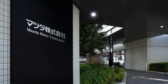 Japan er rystet av flere skandaler rundt bilindustrien. (Foto: Mazda)