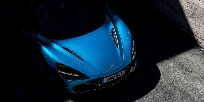 Dette er fronten av en ny modell fra McLaren. (Alle foto: McLaren)