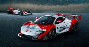 Det finnes bare en slik som den i forgrunnen, og den hedrer formel 1-bilen sett bak. (Alle foto: McLaren)