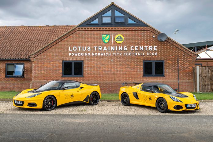 Lotus og Norwich City har inngått et samarbeid. (Foto: Lotus)