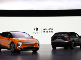 Den helelektriske SUV-modellen HiPhi X har nå hatt sin premiere. (Fotos: Human Horizons)
