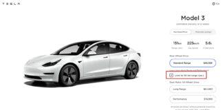 Her er en Tesla Model 3 som har 151 kilometers oppgitt rekkevidde. (Faksimile: Tesla.com)